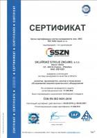 certificate ru 2018